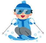 スキー�V.jpg