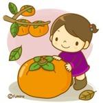 秋(柿).jpg